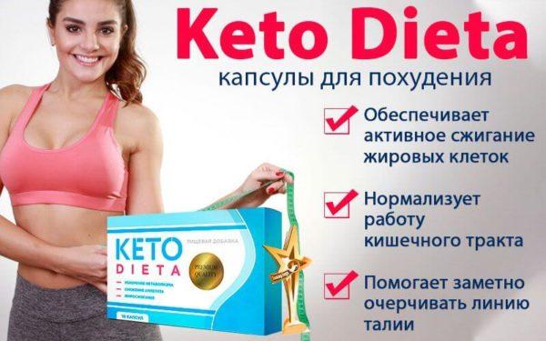 кетодиета безопасна