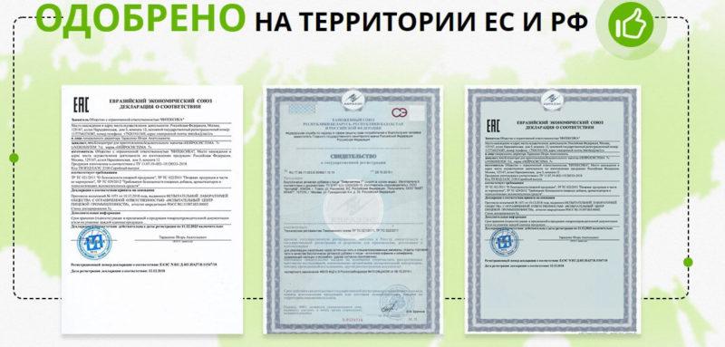 сертификаты кетодиета